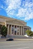 Nationales Archiv, das in Washington errichtet Stockfoto