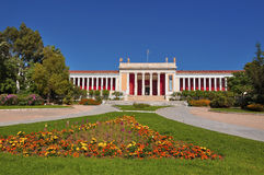 Nationales archäologisches Museum in Athen Lizenzfreie Stockfotos