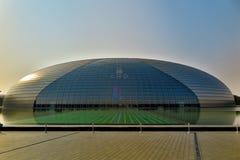 Nationales großartiges Theater in Peking Stockbild