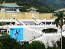 Nationales Palast-Museum in Taipei Lizenzfreies Stockbild