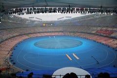 Nationales Stadion Lizenzfreie Stockbilder