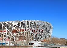 Nationales Stadion Stockbilder