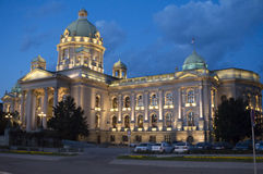 Nationalförsamling av Serbien, Belgrade Royaltyfria Bilder