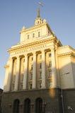 Nationalförsamling i Sofia Royaltyfri Fotografi