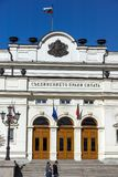 Nationalförsamling i stad av Sofia, Bulgarien Arkivbilder