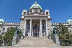 Nationalförsamlingbyggnad i Belgrade Serbien royaltyfria foton
