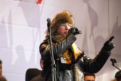 Nationalist Aleksandr Belov Potkin on the stage of Stock Image