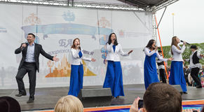 The Nationalities Ball participants: Jewish ensemble. Stock Photos