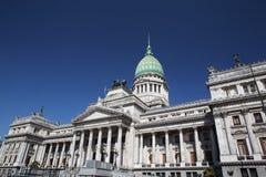 Nationalkongress-Gebäude Stockfotos