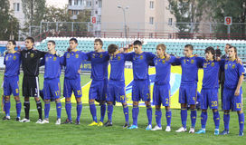 Nationalmannschaft Ukraine-(Under-21) Stockfotografie