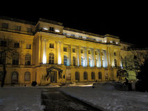 Nationalmuseum der Kunst, Bukarest, Rumänien Lizenzfreie Stockbilder