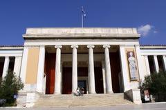 Nationalmuseum von Athen Stockfotos