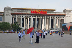 Nationalmuseum von China Lizenzfreies Stockbild