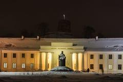 Nationalmuseum von Litauen Lizenzfreies Stockfoto