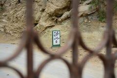 Nationalpark Hingol südwestliche Baluchistan Provinz Makran stockbilder