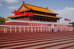 Nationaltag von China. 2009 Stockbild