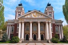 Nationaltheater Ivan Vazov, Sofia, Bulgarien Lizenzfreies Stockbild