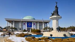 Nationalversammlung von Südkorea Stockfotos