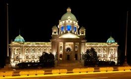 Nationalversammlung von Serbien Lizenzfreie Stockbilder