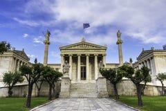 Nationell akademi av Aten, Grekland Royaltyfria Foton
