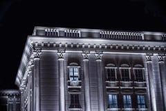 Nationell byggnadsregering Skopje Arkivbild
