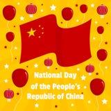 Nationell dag av bakgrund för Kina folkbegrepp, lägenhetstil royaltyfri illustrationer