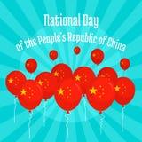 Nationell dag av Kina begreppsbakgrund, lägenhetstil royaltyfri illustrationer