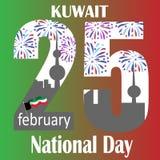 Nationell dag Kuwait, Februari för vektorillustrationberöm 25-26 nationell dag Kuwait, festlig symbol royaltyfri illustrationer
