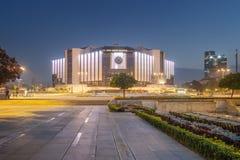 Nationell slott av kultur, Sofia - Bulgarien royaltyfria foton