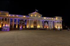 Nationell slottsikt på natten med julljus från Managua Fotografering för Bildbyråer