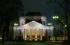 Nationell teater av Bulgarien, Sofia Fotografering för Bildbyråer