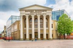 Nationell teater i Subotica, Serbien Royaltyfri Foto
