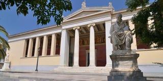 nationell universitetar Arkivbilder