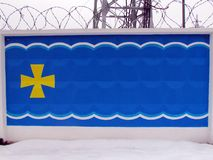 Nationella symboler och flaggor av områden av den Poltava regionen royaltyfri fotografi