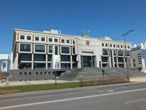 Nationellt akademiskt arkiv i Astana/Kasakhstan Arkivfoto