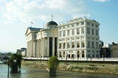 Nationellt arkeologimuseum i Skopje, Makedonien Fotografering för Bildbyråer