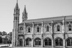 Nationellt arkeologimuseum och maritimt museum i Lissabon Belem - LISSABON/PORTUGAL - JUNI 14, 2017 royaltyfri foto
