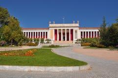 Nationellt arkeologiskt museum i Aten Royaltyfria Bilder