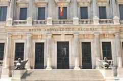 Nationellt arkeologiskt museum i Madrid, Spanien Fotografering för Bildbyråer