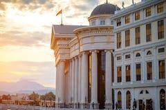 Nationellt arkeologiskt museum i Skopje Royaltyfri Bild