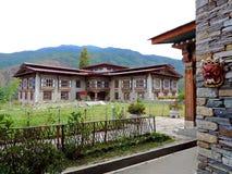 Nationellt arkiv av Bhutan, Thimphu Arkivbild