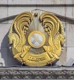 Nationellt emblem av Kasakhstan arkivbilder