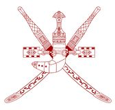 Nationellt emblem av Oman vapensköldKhanjar dolk och två c royaltyfri illustrationer