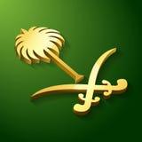 nationellt emblem 3D av Konungariket Saudiarabien med guld- färg- och gräsplanbakgrund också vektor för coreldrawillustration Royaltyfria Foton