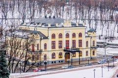 Nationellt filharmoniskt av Ukraina Arkivbild