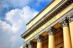 nationellt filippinskt för museum Arkivbilder