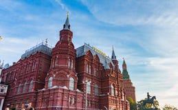Nationellt historiskt museum p? r?d fyrkant i Moskva, Ryssland arkivbilder