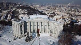 Nationellt museum av historien av Ukraina flyg- surrlängd i fot räknat arkivfilmer