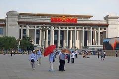 Nationellt museum av Kina Royaltyfri Bild
