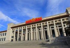 Nationellt museum av Kina i Peking, Kina Arkivfoto